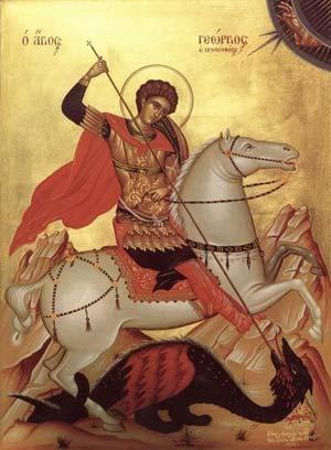 Sfântul mare mucenic Georghe, purtătorul de biruinţă