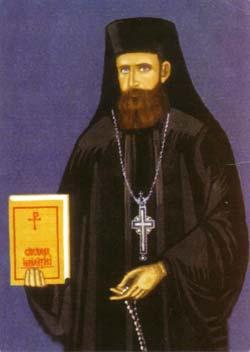 Acatistul Sfântului Prea Cuviosului Părinte ARSENIE BOCA