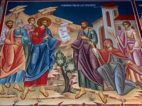 Evanghelia despre slujirea şi patimile Fiului lui Dumnezeu