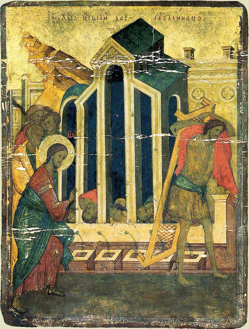 Învăţătura lui Hristos şi învăţăturile omeneşti