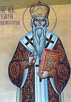 Sfântul Ierarh Sava Brancovici