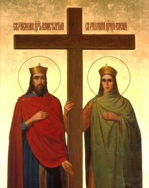 Pe locul unde împărăteasa Elena a aflat Sfânta Cruce