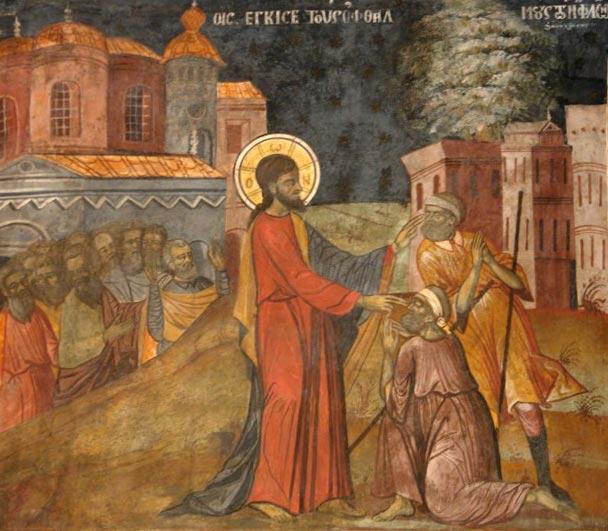 Vindecarea a doi orbi şi un mut în Capernaum
