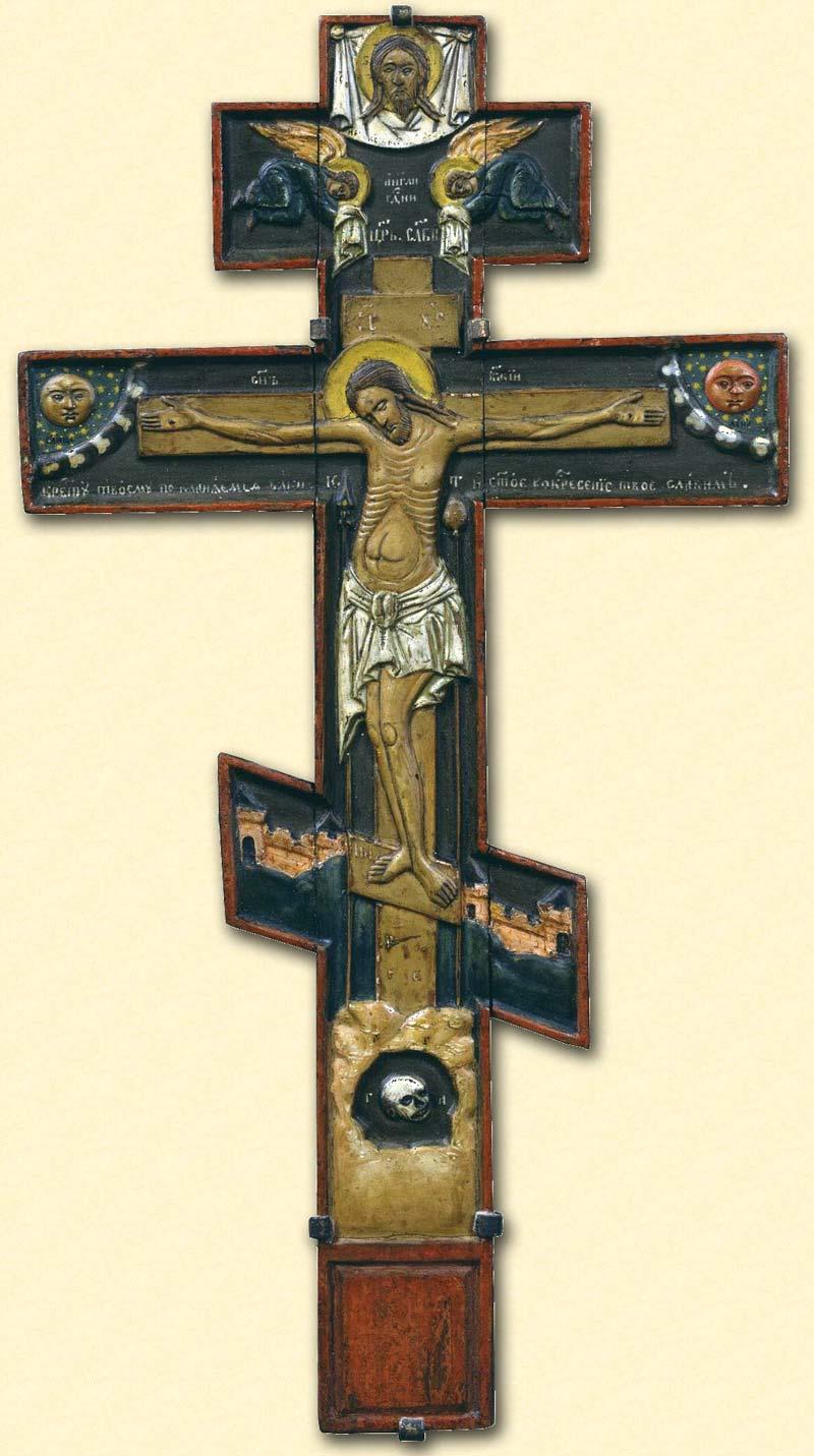 Crucea nu este chip cioplit
