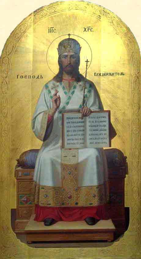 """""""Aflarea, trăirea şi vestirea lui Iisus cel Răstignit"""""""