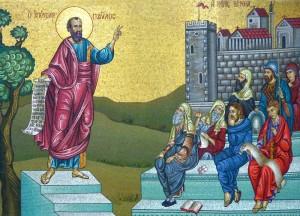 Mozaic-sf-Pavel-predicand