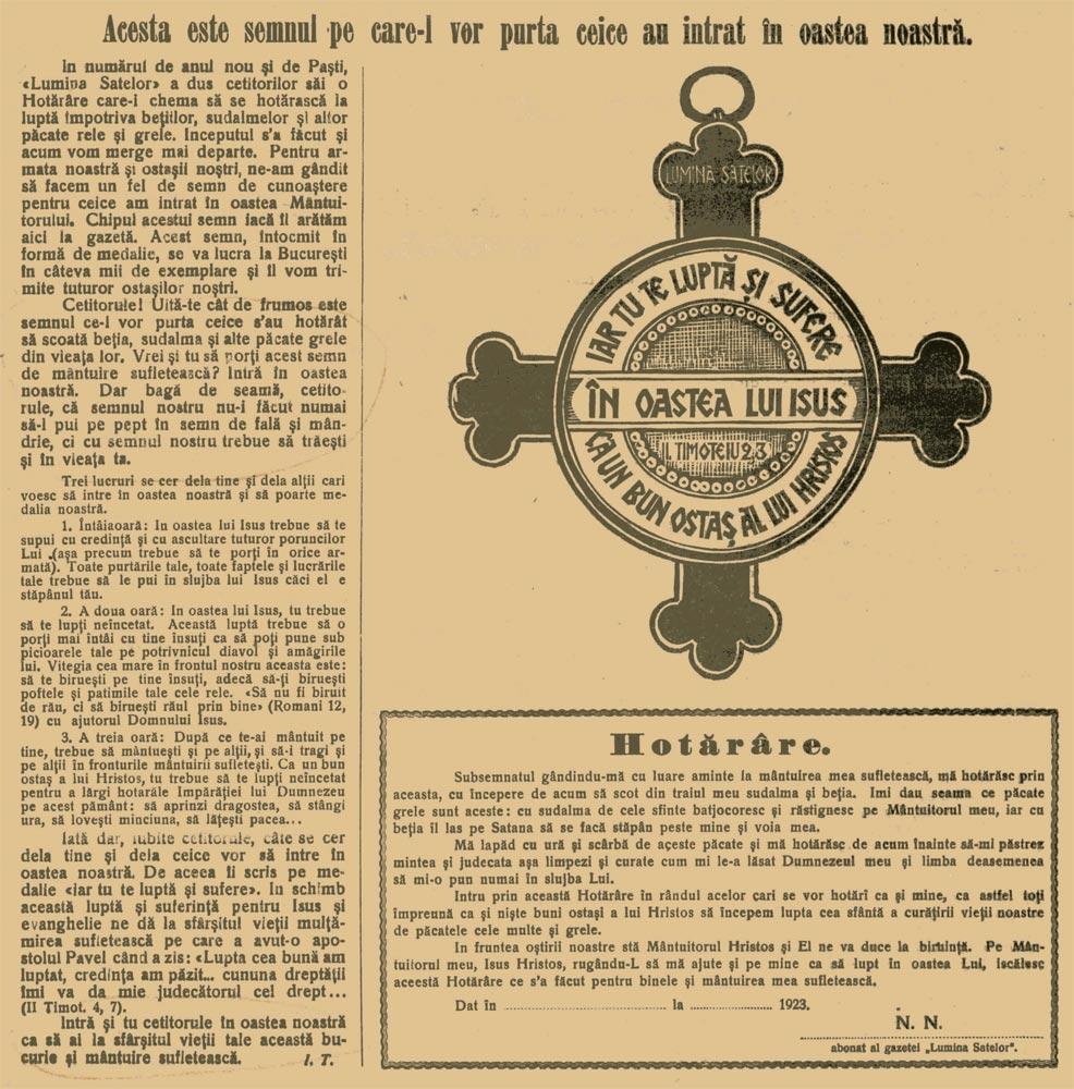 Cruciulita OD - Lumina Satelor Nr. 251-VII-1923