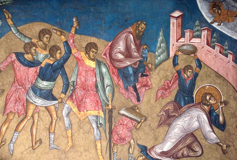 Sf-Stefan-primul-mucenic