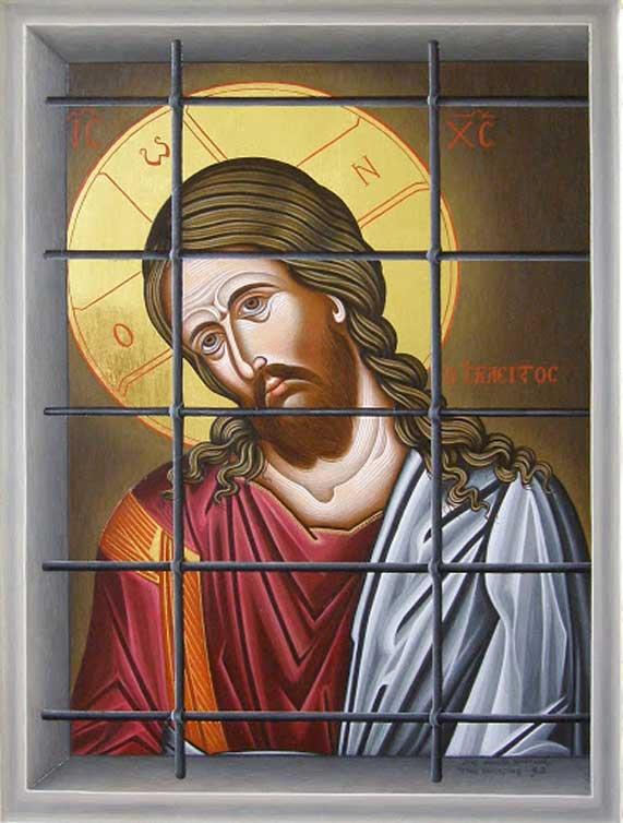 Iisus-Hristos-inchisoare