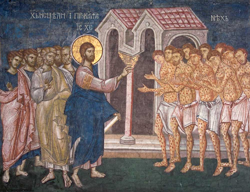 EVANGHELIA DUMINICII A 29-A DUPĂ RUSALII