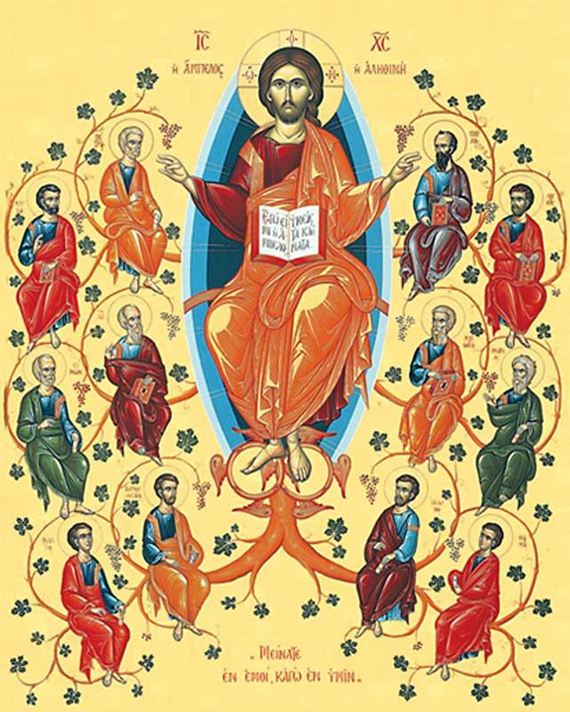 Mantuitorul-cu-12-apostoli