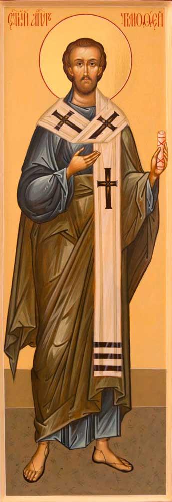 Sf_apostol_Timotei