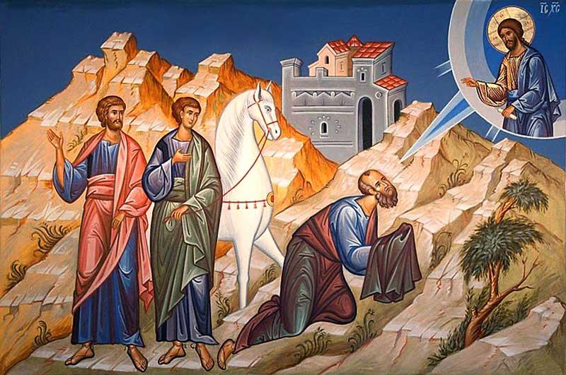 Saul-Damasc