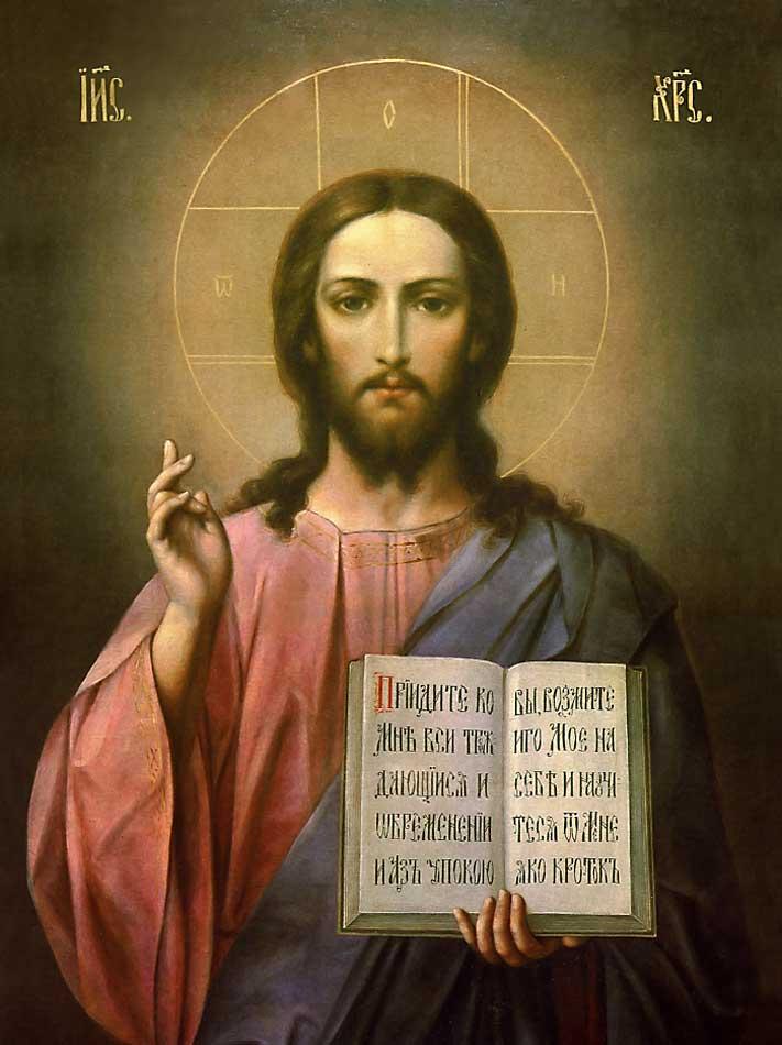 Iisus-Hristos-5
