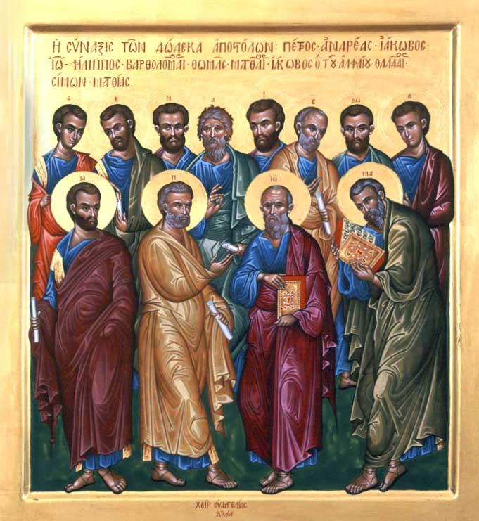 Soborul-sfintilor-apostoli