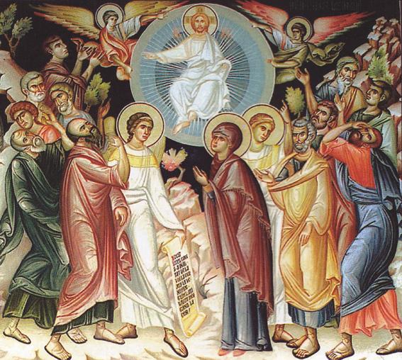 inaltarea lui Iisus