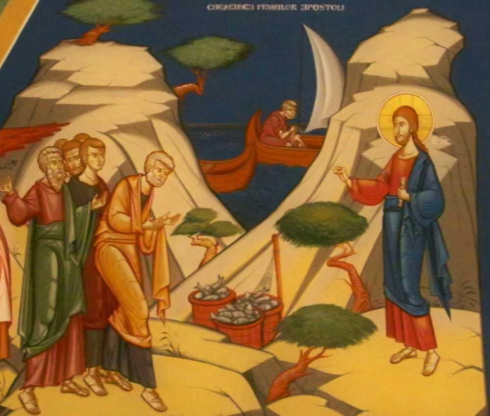 EVANGHELIA DUMINICII A 2-A DUPĂ RUSALII (a Sfinţilor Români)