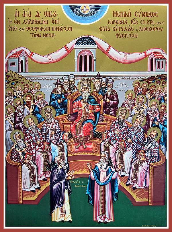 council-of-chalcedon-451-ad-ephesus-fourth-ecumenical-council