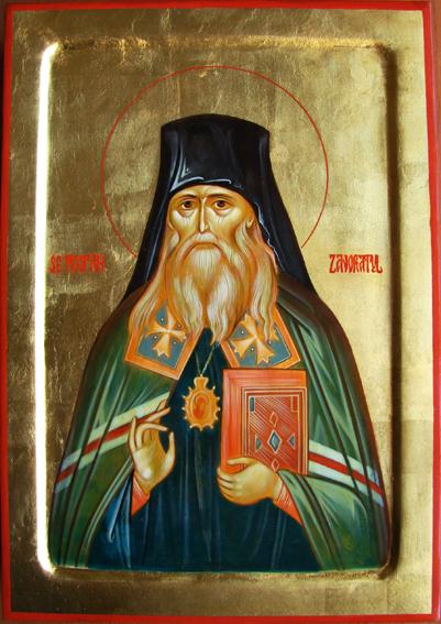 teofan zavoratul