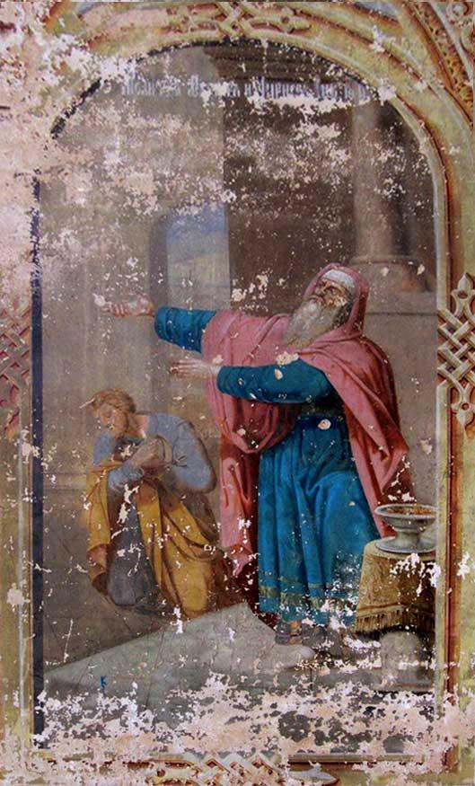 Vamesul-si-fariseul-22