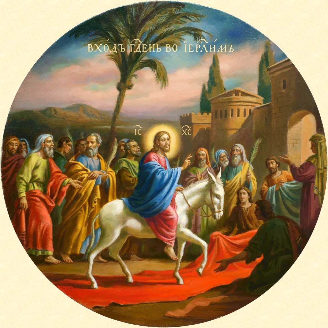 Intrarea-in-Ierusalim-5