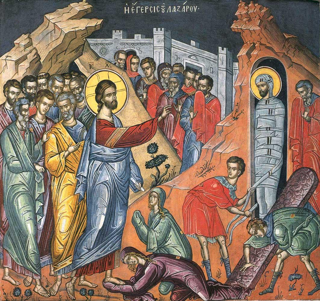 Pe drumul către Betania şi Ierusalim