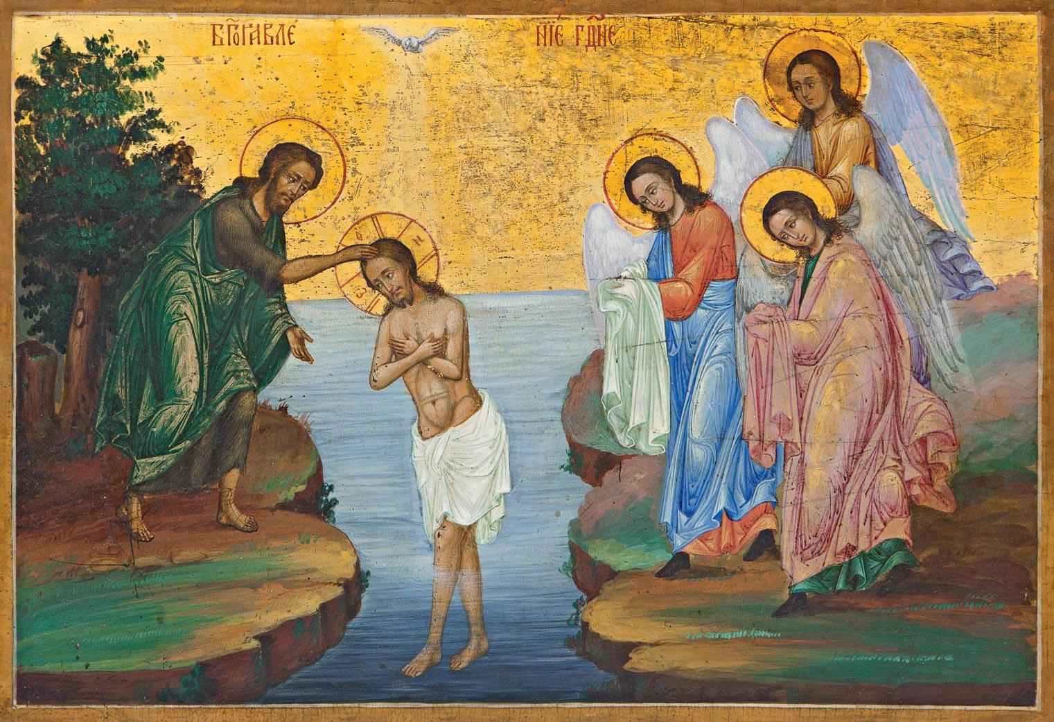 Botezul_Domnului_44