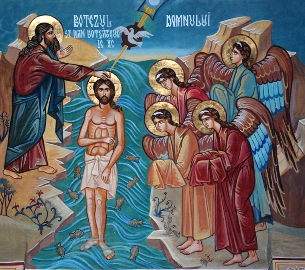 În Iordan, Bătezându-Te Tu, Doamne