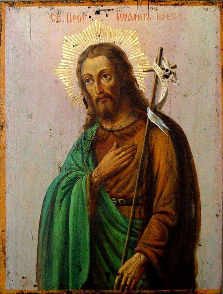 Sf.-Ioan-Botezatorul