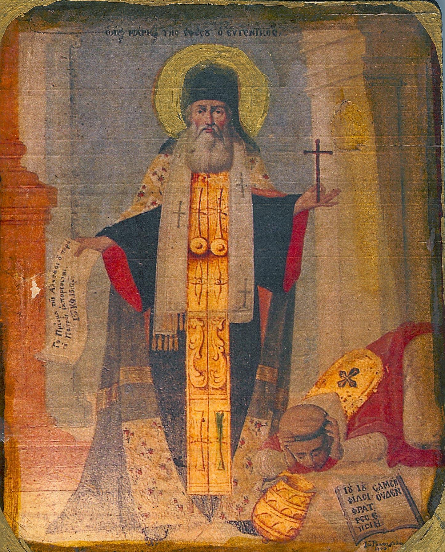 Viaţa Sfântului mărturisitor Marcu Eugenicul, episcopul Efesului