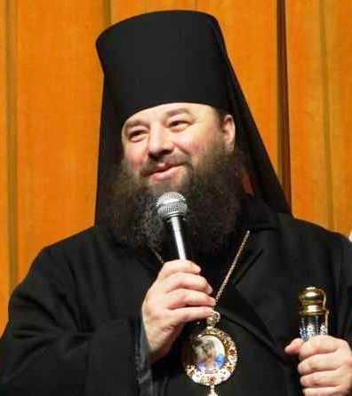 Episcopul Longhin