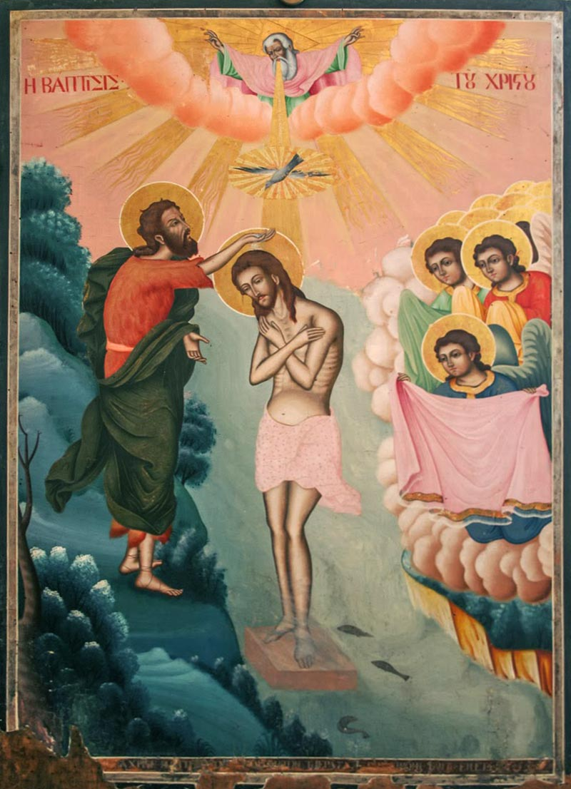 ÎN ŞCOALA DUHULUI SFÂNT: DUHUL DOMNULUI ÎN PRAZNICUL BOTEZULUI