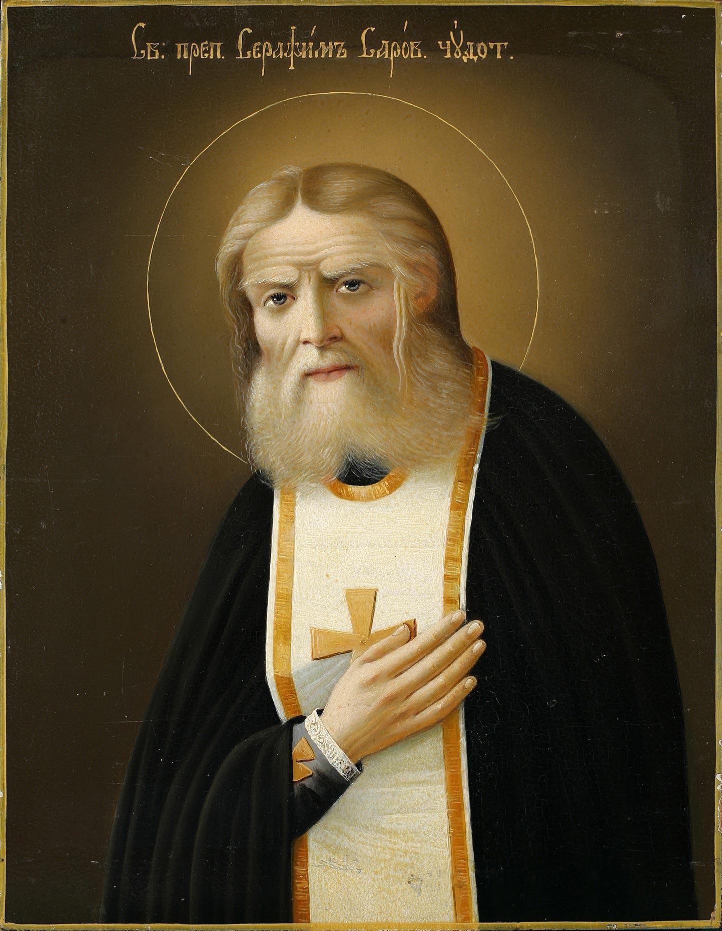 Acatistul Sfântului Serafim de Sarov mare făcător de minuni