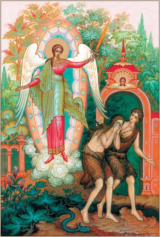 """""""Şi l-a scos Domnul Dumnezeu pe Adam din raiul desfătării""""… (Fac 3, 23)"""