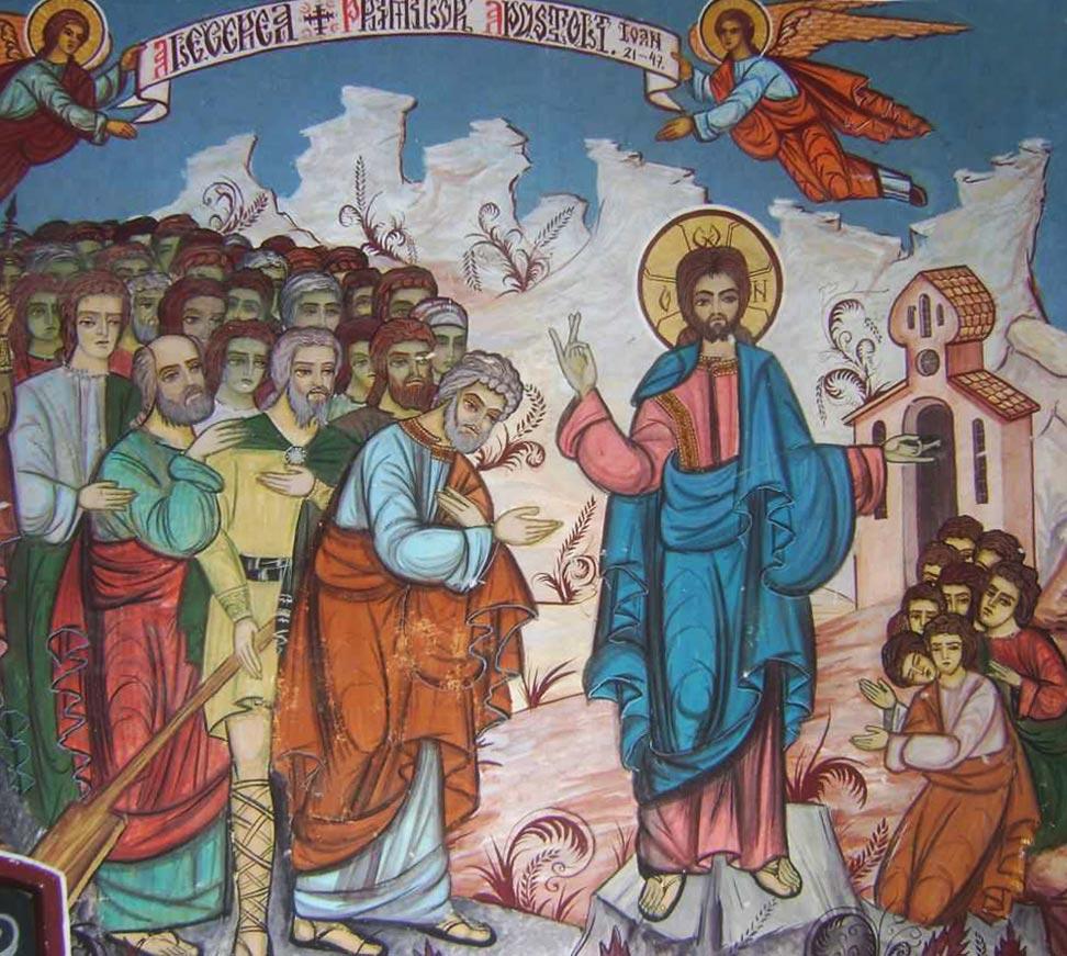 """""""VENIŢI DUPĂ MINE"""" (Mt 4, 19)"""