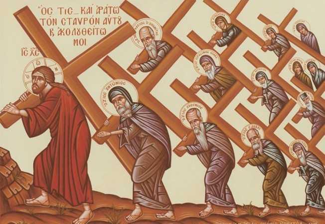 [Toţi cei care, în viaţă, crucea ca jugul aţi purtat]