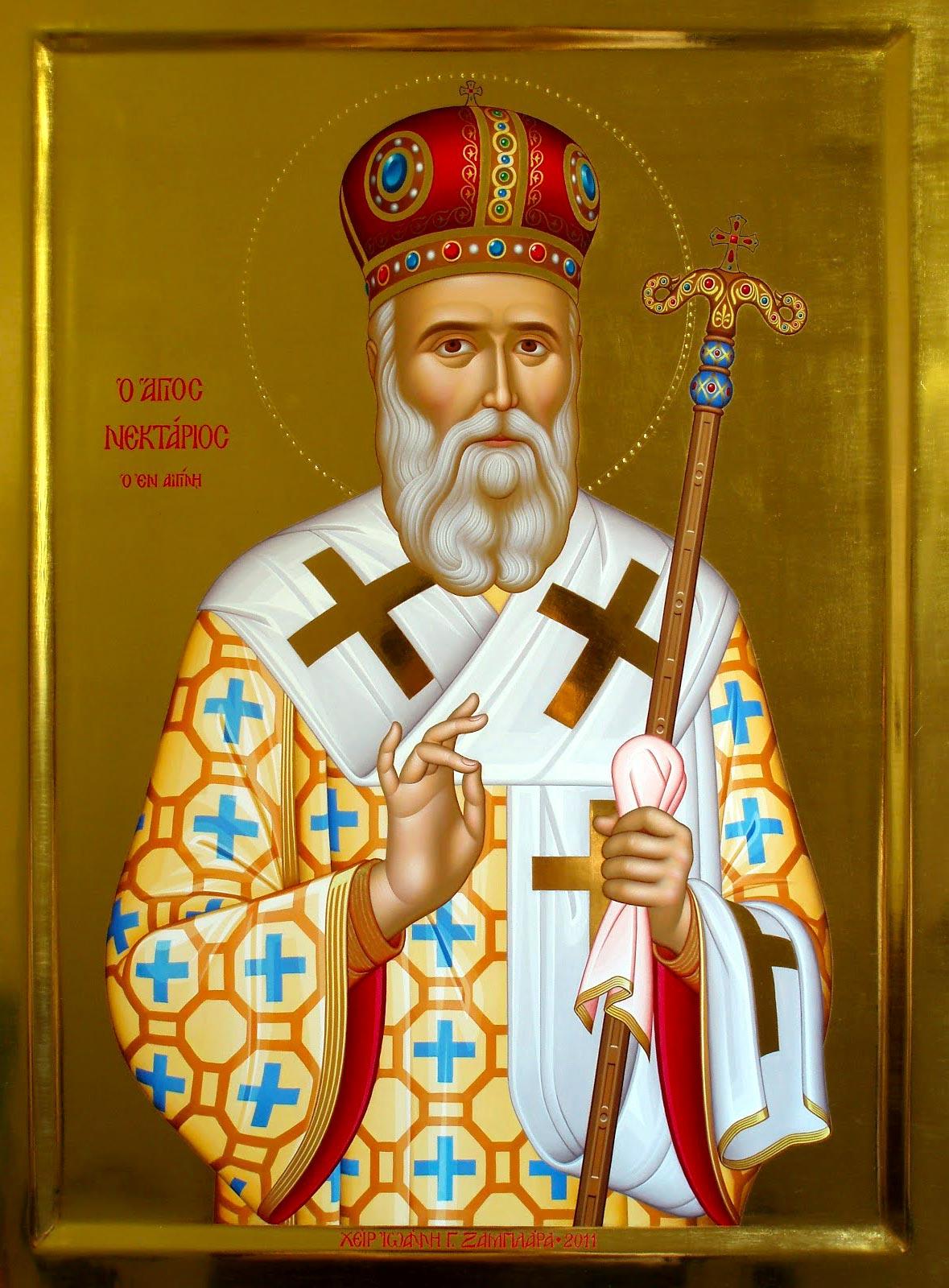 Viaţa Sfântului Ierarh Nectarie Taumaturgul de la Eghina