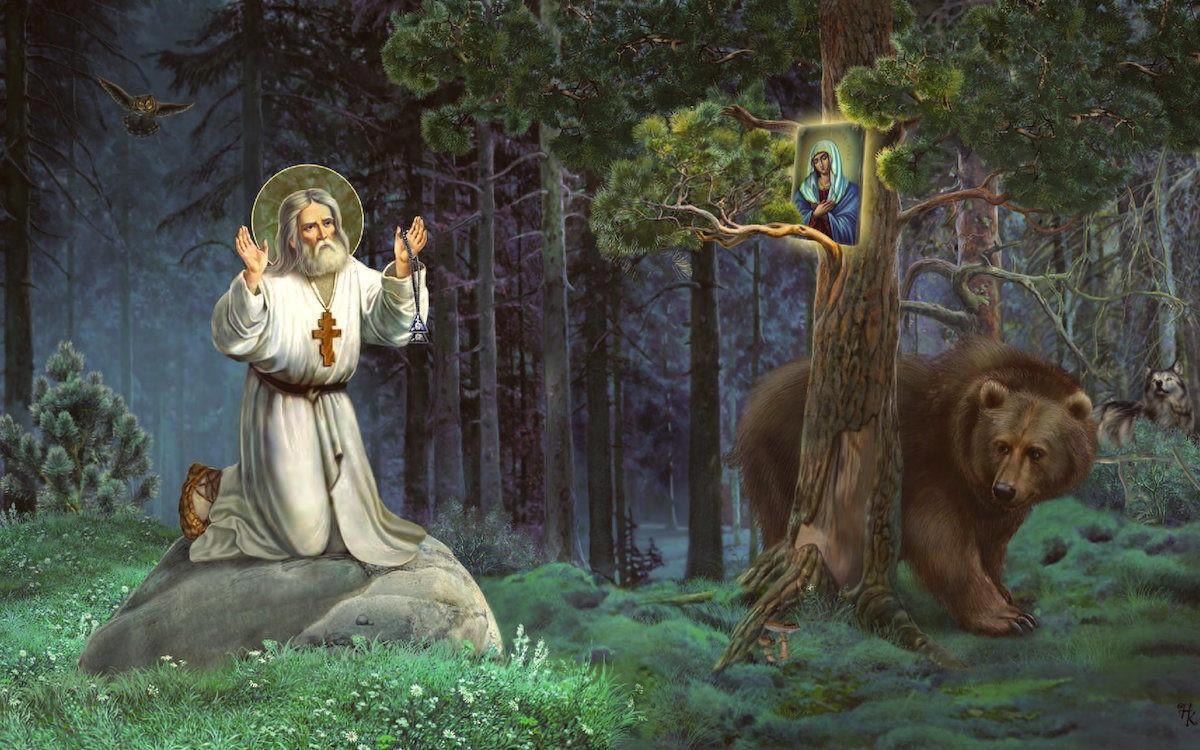 Rugăciune către Sfântul Serafim