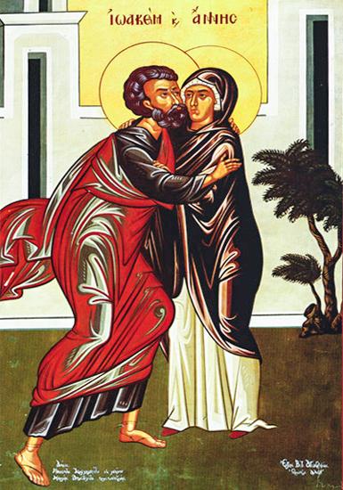 Pomenirea zămislirii Preasfintei Născătoarei de Dumnezeu de către Sfânta Ana