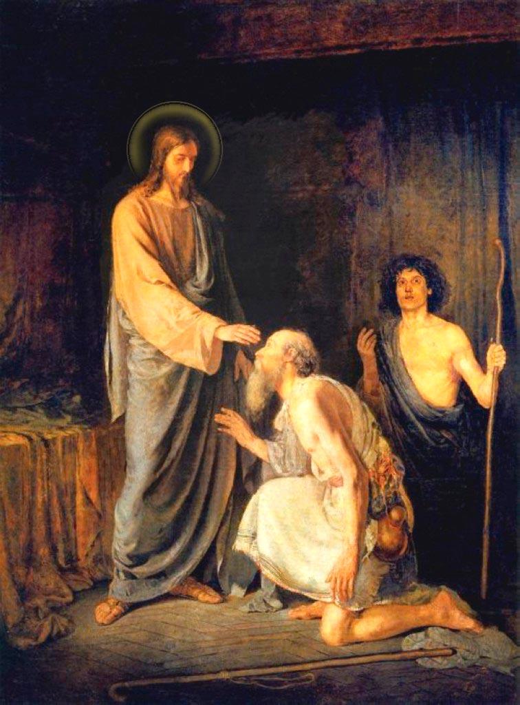 """""""Iisuse, Fiul lui David, ai milă de mine"""""""