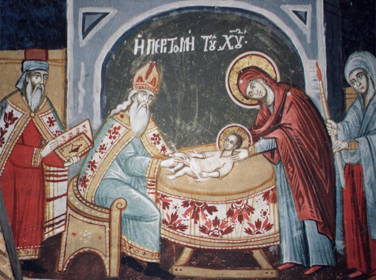 În această lună, în ziua întâia, Tăierea împrejur cea după trup a Domnului Dumnezeu şi Mântuitorului nostru Iisus Hristos.