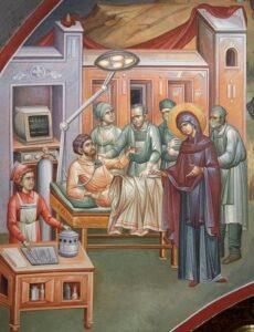 Maica Domnului athos