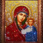 Icoana Maica Domnului de la Kazan (versiune)